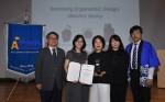 삼성전자의 인간공학 세탁기 '플렉스워시' 시리즈가 아시아인간공학회 주관 '2017년 인간공학 디자인상'에서 가전부문 그랑프리를 수상했다.
