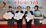 대만 신베이시와 에바항공이 7일 소공동 롯데호텔에서 새로운 관광 캠페인의 론칭을 알리고 한국 관광객을 대상으로 한 관광 프로모션에 나섰다