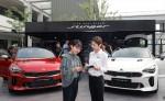 기아자동차는 9일부터 25일까지 김포 현대 프리미엄 아울렛에 기아차의 신차 스팅어를 체험할 수 있는 프리미엄 팝업 스토어 스팅어 스테이션을 운영한다