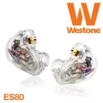 프리미엄 인이어 Westone 신제품 ES80·EAS시리즈
