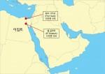 LG화학이 이집트 최대 규모 해수담수화 프로젝트 수주에 성공하며, 글로벌 수(水)처리시장 공략을 가속화한다