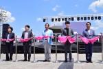청년들의 미래를 연결한다는 의미를 담은 유니브엑스포 서울 개막식 손수건 연결식 현장