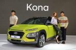 현대자동차가 첫 글로벌 소형 SUV 코나를 세계 최초로 공개하고 코나를 시작으로 2020년까지 SUV 라인업을 대폭 확대하겠다는 중장기 SUV 상품 전략을 발표했다