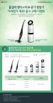 LG전자가 6월 한 달간 코드제로 핸디스틱 청소기를 구매하는 고객들을 대상으로 미세먼지 제로 이벤트를 진행한다