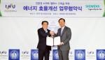김종갑 지멘스 대표이사·회장(오른쪽)과 조동성 인천대학교 총장이 인천대학교 친환경 스마트 캠퍼스 구축을 위한 양해각서를 16일 체결했다