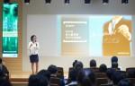 삼성SDS가 기반 분석플랫폼 Brightics AI를 공개하며 기업용 시장 공략 강화에 나선다