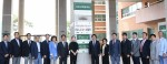 건국대학교가 21일 오후 충북 충주시 충원대로 글로컬캠퍼스 상허산학협력관에서 사회맞춤형 산학협력선도대학 사업단 출범식을 열었다