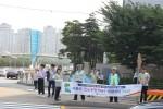 도로교통공단 서울지부는 6월 22일 오전 서초구 성모병원 사거리에서 이륜차 교통안전문화 조성을 위해 서초구청, 서초경찰서, 모범운전자회 등 유관기관 공동 캠페인을 실시했다