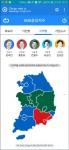 BPU가 후보자별 지역정서와 트위터, 페이스북 및 블로그를 아우르는 주제를 활용했다(파란색 지역이 문재인 후보 강세지역)