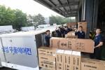 삼성전자가 흥행 돌풍을 일으키고 있는 무풍에어컨을 구매하는 고객에게 신속 배송·설치 서비스를 제공한다