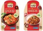 CJ제일제당이 다담 간편요리양념 2종 신제품을 출시했다