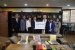 비엔에스F&B 보돌미역은 일산다문화교육센터의 결혼이주여성 및 이민자를 위한 한국어 교육을 지원하기로 하였다