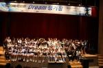 문산청소년문화의집이 17일 오전 11시부터 오후 5시까지 문산행복센터 1층 및 대공연장에서 청소년어울림마당 Dream 정거장 2차 남북더하기를 성황리에 개최하였다