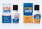 경남제약이 올해 무좀약 대표 브랜드 피엠의 출시 60주년을 맞아 피엠정액의 프리미엄 제품 피엠외용액을 개발, 출시했다