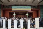 MDS테크놀로지가 개최한 제8회 자동차 SW 개발자 컨퍼런스에는 약 1,000명이 참석한 가운데 성황리에 개최되었다