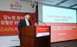 한국아스트라제네카 기자간담회에서 고대안암병원 내분비내과 김신곤 교수가 당뇨병 약제의 심혈관 관련 임상연구들을 발표하고 있다