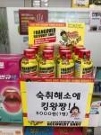 미국1위 숙취음료 행오버조스는 현재 약국 및 한의원에서도 판매중이다