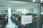 빗썸이 3일부터 기존 고객센터의 확장 운영을 시작했다