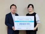 미디어윌은 12일 서울 마포구 독거노인종합지원센터를 방문해 독거노인들을 위한 냉방용품 박스를 전달했다. 사진은 미디어윌 이종학 경영지원본부장(왼쪽)과 독거노인종합지원센터 김현미 부센터장
