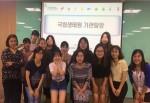 WISET 취업 탐색 멘토링 베트올/이화-바이오 멘토링 그룹이 국립생태원을 방문했다