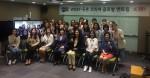 한국여성과학기술인지원센터와 듀폰 코리아가 올해부터 함께 진행하고 있는 글로벌 멘토링 프로그램의 하나로 이공계 여자 대학생 22명이 21일 듀폰 코리아 울산 공장을 방문한다. 사진은 WISET-듀폰 코리아 글로벌 멘토링 킥오프 미팅
