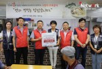 6월 29일 사회복지법인 네트워크 부평 무료 급식소 사업 지원금 전달식