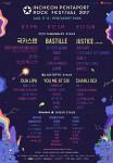하이네켄이 글로벌 뮤직 캠페인 음악에 산다의 일환으로 2017 인천 펜타포트 락 페스티벌 공식 파트너로 참여한다