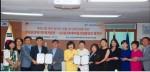한국보건복지인력개발원과 한국피부미용사회 중앙회가 공동의 발전을 위한 업무협약을 체결했다