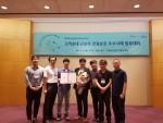 금천구시설관리공단이 고객응대 근로자 건강보호 우수사례 발표대회에서 우수상을 받았다