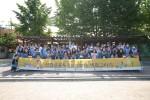 신한금융투자 임직원들이 함께하는 사랑밭과 벽화 그리기 캠페인에 참여했다