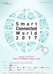 스마트 커넥티드 월드 2017 포스터