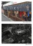 7월 5일부터 30일까지 파주 헤이리예술마을에 있는 갤러리레스토랑 크레타에서 두 사진가의 개인전이 동시에 열린다
