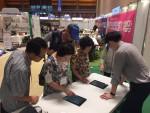 아리아케어 코리아가 이번 박람회를 통해 개발 중인 치매 검사 키트 스마케어를 공개하였다