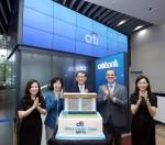 한국씨티은행이 국내 최대 규모 수준 자산관리 전문 서울센터를 개점했다