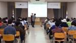 4일 김해시청에서 제58회 한국민속예술축제 전국 시도 관계자 회의가 개최되었다