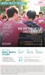 CMS에듀가 2017 CMS 영재학교·올림피아드 전략 설명회를 20일 개최한다