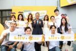 KB국민은행이 KB Liiv 락스타 콘서트를 개최했다.