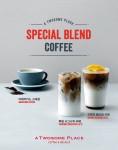 투썸플레이스가 12일부터 스페셜 원두의 맛과 향에 최적화된 스페셜 원두 전용 라떼 2종을 출시한다