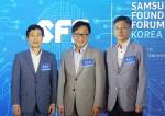 삼성전자가 11일 오후 삼성동 그랜드 인터콘티넨탈 호텔에서 삼성 파운드리 포럼 코리아 2017을 개최했다