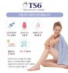텐샬바이오테크가 TS6 프로바이오틱 여성청결제를 국내 최초로 출시했다
