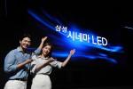 삼성전자가 13일 서울 잠실에 위치한 롯데시네마 월드타워에서 시네마 LED를 설치한 영화 상영관을 선보이는 미디어데이를 개최했다