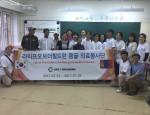라이프오브더칠드런이 몽골로 파견한 의료봉사단