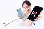 KT가 8월 2일 LG전자의 Q6를 출시하고 전국 KT매장 및 직영 온라인 KT올레샵을 통해 판매를 시작한다