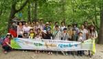 죽변면도서관 울진人의 사색(4color) 프로그램에 가족 단위로 참가한 시민들