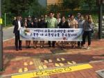 국제구호개발 NGO 월드쉐어가 정부운전면허시험장, 녹색어머니연합회와 함께 노란발자국을 설치했다