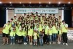 사단법인 해피피플이 15일 서울 중구 을지로에 위치한 하나은행 본점 대강당에서 제9기 하나금융그룹 스마트홍보대사와 함께 두번째 나눔봉사활동을 실시했다