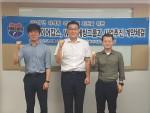 화이어캅스가 WK마케팅그룹과 마케팅역량강화 사업추진 계약을 체결했다