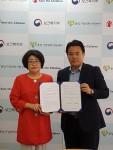 중앙아동보호전문기관이 7일 중앙가정위탁지원센터와 업무협약을 체결했다