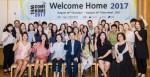 대한사회복지회가 국외입양인을 초청해 한국문화체험, 뿌리찾기 등 2017 웰컴홈을 진행했다