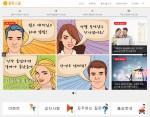 보봉이 국내 최초로 자산관리/재테크 교육분야 신개념 예능형 스마트러닝 사이트 충전스쿨을 오픈했다